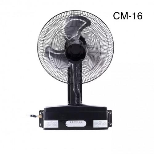 掛牆式微霧噴霧風扇  CM-16
