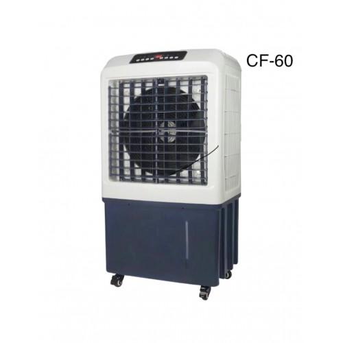 冷風機 - CF-60