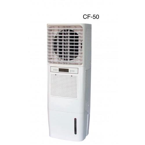 冷風機CF-50