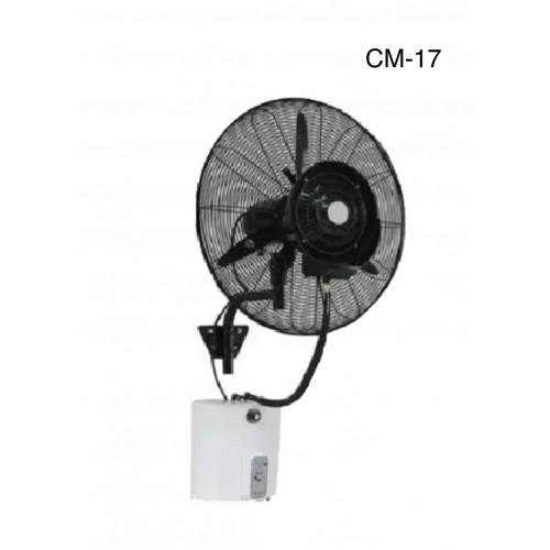 掛牆噴霧風扇 CM-17