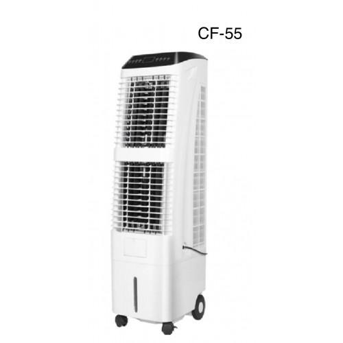 冷風機- CF-55