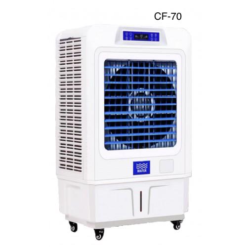 冷風機 - CF-70