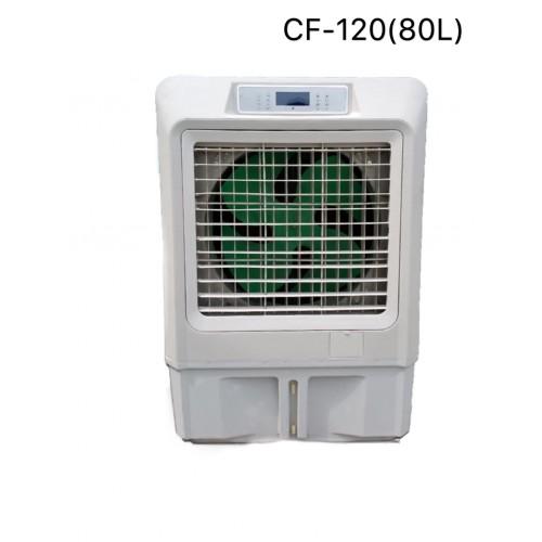 冷風機-CF-120(80L)