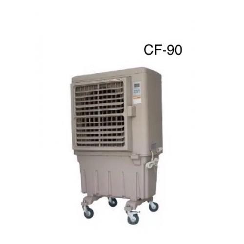 冷風機-CF-90