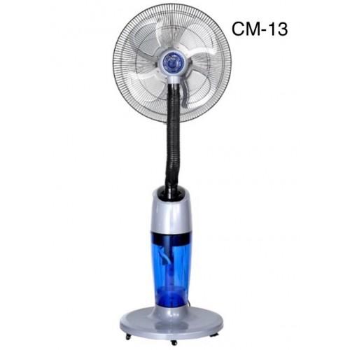 微霧噴霧風扇-CM-13