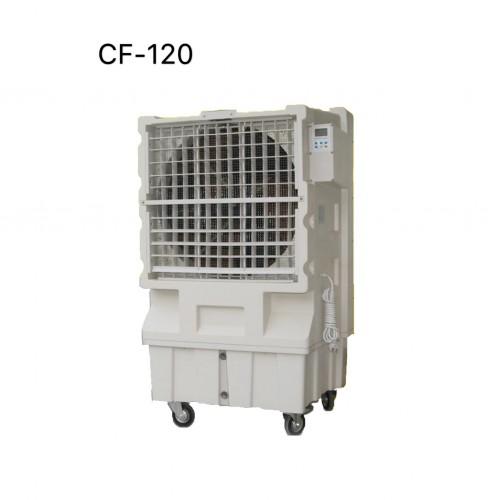 冷風機 - CF-120
