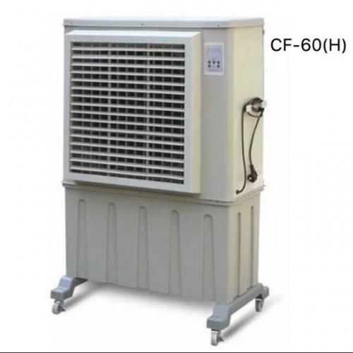 冷風機 - CF-60(H)