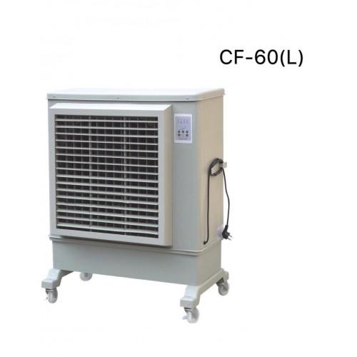 冷風機 - CF-60(L)