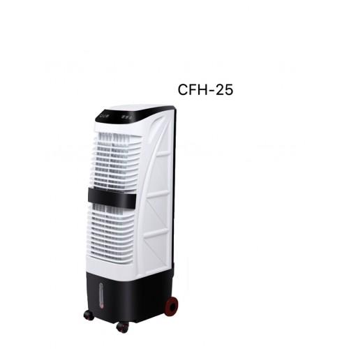 冷風機 - CFH-25