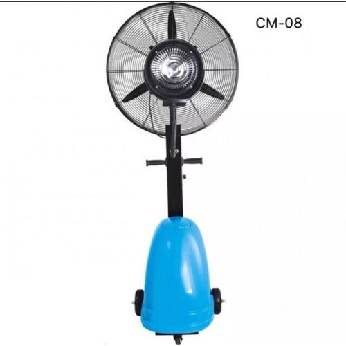 噴霧風扇 - CM-08