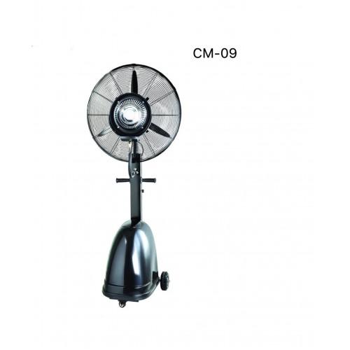 噴霧風扇 - CM-09