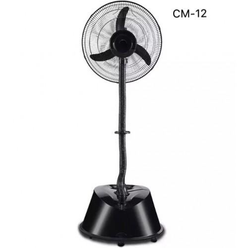 微霧噴霧風扇-CM-12